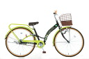 SOGO children's bicycle Ciao cute CHC20