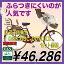 BAA three children ride bicycles SOGO チヤオフレンドスパーハイデラックス SHDX G3J (outright with a three-stage variable speed LED) ( toddler two passenger vehicles conforming to standards )