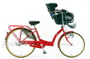 Pick up a BAA three-passenger child; bicycle SOGO チヤオフレンドカスタムデラックス CHF26B CDX (there is no shifting) (two infant ride standard conformity cars)