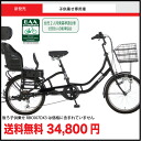 3 people ride child ride-only bike SOGO 20 inch ELISE206 hard to stagger back and forth children put mounting