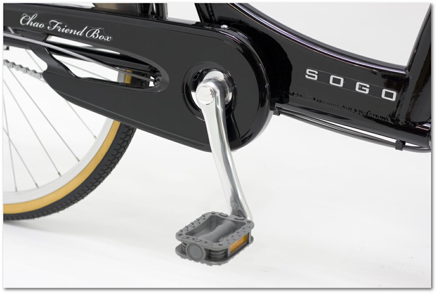 自転車の 自転車 転倒 子供 : ブレーキはレバー滑りにくい指 ...
