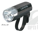 Cat eye HL-EL120 LED battery light
