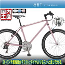 At this price is assembled in the factory, all made in Japan. Chromoly cross-bike C400-26