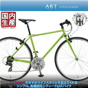 At this price is assembled in the factory, all made in Japan. Chromoly cross bike C400