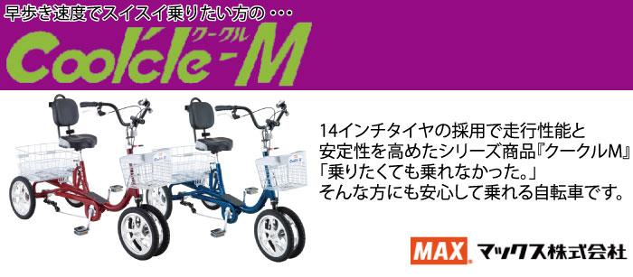 自転車の 高齢者 自転車 : 楽天市場】高齢者用自転車 ...