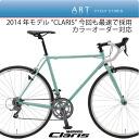"Road bike 2014 モデルシマノ ""CLARIS"" fastest adoption S660 SBAA"