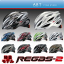 OGK REGAS-2 Rigas helmet