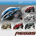 OGK REGAS Riga helmet