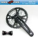 Race face RIDE XC X-Type Crankset 170 mm 44 - 32 - 22T BB with