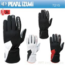 7215 pearl Izumi wind break winter gloves