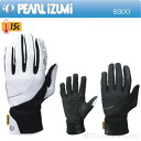 Glove light for 8300 pearl Izumi winter