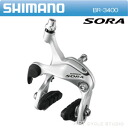 Shimano BR-3400 ■ SORA ■ brake caliper front rear set