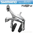 ShimanoTIAGRA dual pivot brakes set before and after caliper