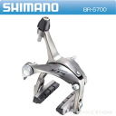 BR-5700 Shimano 105 dual pivot brake caliper around set