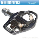 PD-A600 Shimano SPD pedal set