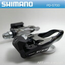 PD-5700 Shimano 105 SPD-SL pedal set