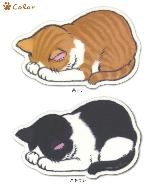 猫 ぶさいく イラスト
