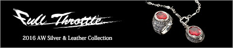 2016 AW Full Throttle Collection silver&leather