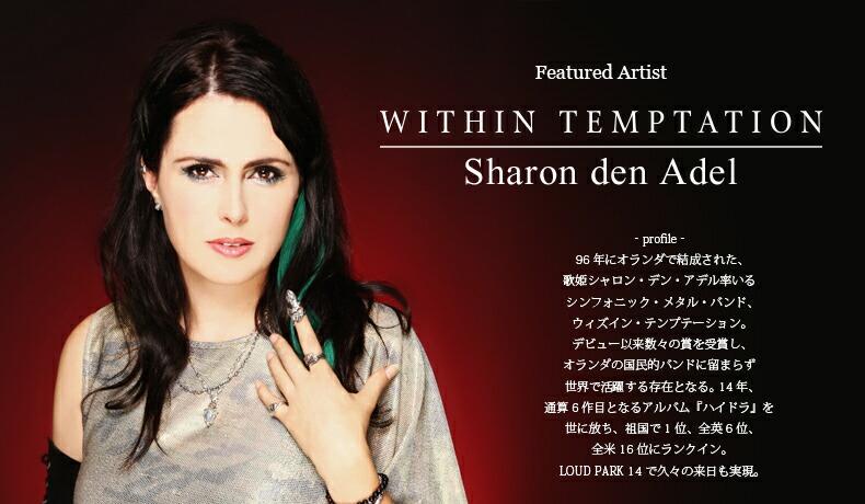 Sharon den Ade