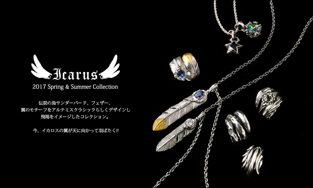 Icarus Collection