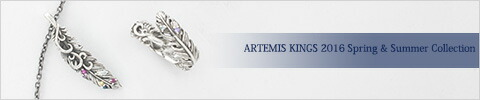 ARTEMIS KINGS NEW COLLECTION