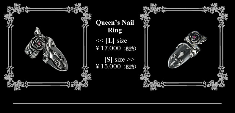 Symphony of The Vampire/Queen's Nail Ring[L]