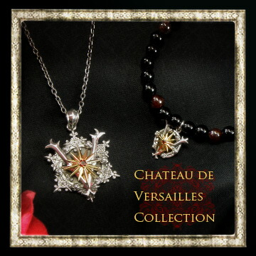Chateau de Versailles Collection