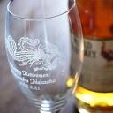 Beer glass (phoenix pattern) single