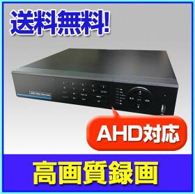 AHD対応 4chデジタルレコーダー 2000GB
