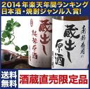 : Rakuten annual rankings awarded Gold Prize Iwate brewery ASA open breweries limited malts sake drinking compared with set 1800ml×2 this father's day gifts. Tohoku sake sake sake 10P06May15.