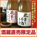Iwate brewery ASA open (あさびらき) breweries limited unblended drink than set 1800 ml, greeting cards and gifts wine gift, reconstruction assistance support in the Northeast! Iwate Prefecture, producer sake, sake, sake,. To present a souvenir gift ◎. Nationa