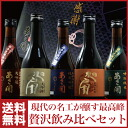": National sake's society gold medal. Iwate brewery Granny fan open wine cellar's finest wine""Asahi"" with luxury drinking compared set 300 ml five popular Midyear congratulation family birthday wedding maternity gifts. The Northeast sake sake s"