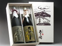 "Iwate brewery ASA open (あさびらき) 'Asahi fan""drinking than set 1800 ml, greeting cards and gifts wine gift, reconstruction assistance support in the Northeast! Iwate Prefecture, producer sake, sake, sake,. To present a souvenir gift ◎. National sake's"