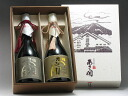 "Iwate brewery ASA open (あさびらき) 'Asahi fan""drinking than set 720 ml wine gifts (year-end gift) gift, reconstruction assistance support in the Northeast! Iwate Prefecture, producer sake, sake, sake,. To present a souvenir gift ◎. National sake's Assoc"