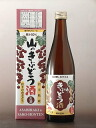 Of the wine cellar あさ open (あさびらき) mountains of Iwate come; the liquor which is northeastern for a year-end present gift, reconstruction aid support 500 ml of wine New Year's greetings! Iwate production center liquor, sake, liquor. It is ◎. to a present