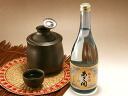 Iwate brewery ASA open (あさびらき) junmai sake set your year and gifts wine gift, reconstruction assistance support in the Northeast! Iwate Prefecture, producer sake, sake, sake,. To present a souvenir gift ◎. National sake's Association Gold Medal Award col
