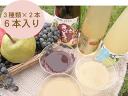 Rakuten thanks for the great festival points 10 times sale Iwate brewery ASA open (あさびらき) fruit drinks compared to set 3 type 2 books, greeting cards, gifts, 10p30nov13 gift early alcohol %, reconstruction assistance support in the Northeast! Iwate Prefe