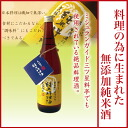 Iwate brewery ASA open (あさびらき) South Brewer 5-stage preparation sake rice dishes 酒美 Zen Ken lol 720 ml gifts (of the year) gifts, reconstruction assistance support in the Northeast! Iwate Prefecture, producer sake, sake, sake,. To present a souvenir gift