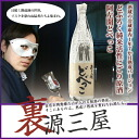 """An unrivaled article! On the hidden liquor """"raw sake purely U.S. activity I have muddy it home brew  flatters it left open どべっこ 1,800 ml"""" year-end present of wine cellar あさ 開源三屋 of Iwate, a birthday, it is family celebration, a present"""