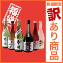 720 ml of *6 wine cellar あさ open (あさびらき) of all articles point 5 times Iwate large thanks lucky bag set