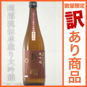 720 ml of wine cellar あさ open southern part flow tradition structure size brewing sake from the finest rice (one piece of article) of Iwate