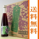 Iwate brewery asa for the sake of opening (あさびらき) Grapevine 360 ml 1 case (12 bottles) wine gifts (year-end gift) gift, reconstruction assistance support in the Northeast! Iwate Prefecture, producer sake, sake, sake,. To present a souvenir gift ◎. Nation