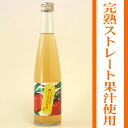 The liquor 360ml2014 midyear gift of the wine cellar あさ open apple of Iwate, a gift, a present, a present, the northeastern sake of the young sake model review society most gold medal receiving a prize storehouse national for a reconstruction aid, liquor, local brew