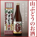Of the wine cellar あさ founder of Iwate come; 500 ml of *6 2014 wine midyear gifts, summer gift, gift, present, present, northeastern sake of the young sake model review society most gold medal receiving a prize storehouse national for a reconstruction aid, liquor, local brew