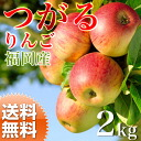 Tsugaru apple is 2 kg of apples (8-10 throwing-ball games) of the cultivation precious apple from Fukuoka especially. To Respect for the Aged Day and a present of the birthday celebration!