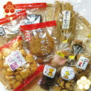 Entering in Kyushu candy bags-free body-friendly sweets 10 points