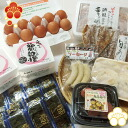 Morning breakfast dish morning set eggs, natto and umeboshi and seaweed, pickled vegetables and traditional base ingredients 8 dishes with rice