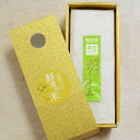 Kyushu vacuum volume Pack (gold box) 1 kg pieces bear the dreams and such as, rice's popular easy gift. Gifts, recommended by midyear, golf, Stork, memorial service in return!
