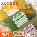 Kyushu vegetables containing konjac 3 kind set radiation proof