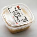 Non-additive miso ( rice koji miso ) kg